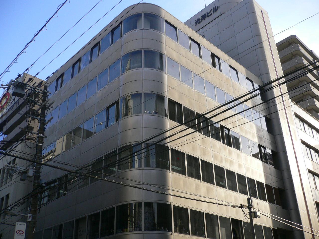本町貸事務所・レンタルオフィス 光洋ビル
