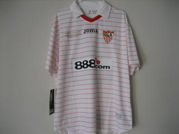 セビージャ 07-08スーパーカップ#2