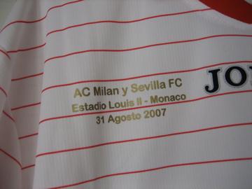 セビージャ 07-08スーパーカップ#3