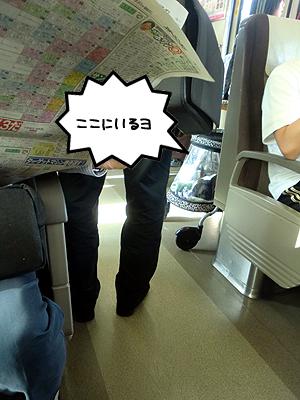 電車の中でzzz