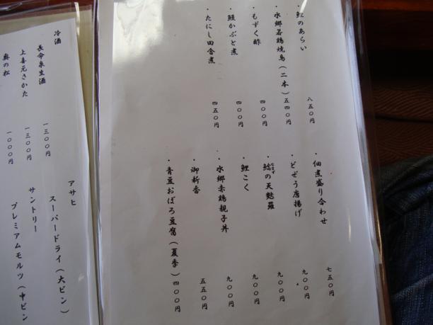 DSC04843_R1.jpg