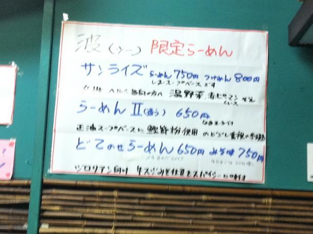 IMG_1321_R1.jpg