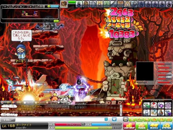 Maple110323_234842_convert_20110325230735.jpg