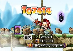 Maple110325_210054.jpg