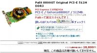 20080207124645 (2)