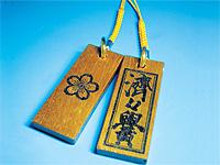 item-kifuda.jpg