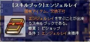20071017_01.jpg