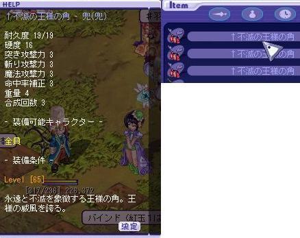20070516000431.jpg