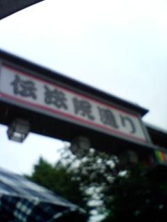 20070527213541.jpg