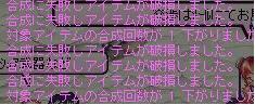 20070615232640.jpg