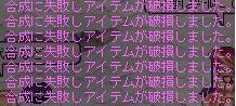 20070615232655.jpg