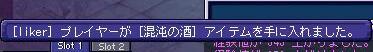 20071120232518.jpg
