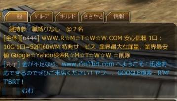 2012_03_06_15_39_17.jpg