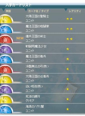 くじ10枚 - 2008.01.14