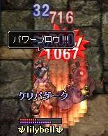 20061211084925.jpg