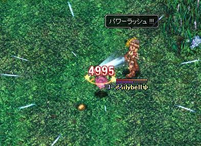 20061211093056.jpg