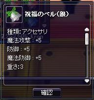 20061216113439.jpg