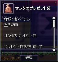 20061216113858.jpg