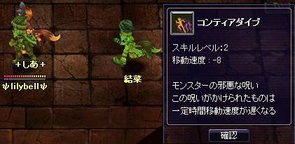 20061229225325.jpg