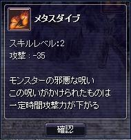 20070105231552.jpg