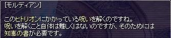 20070114145111.jpg
