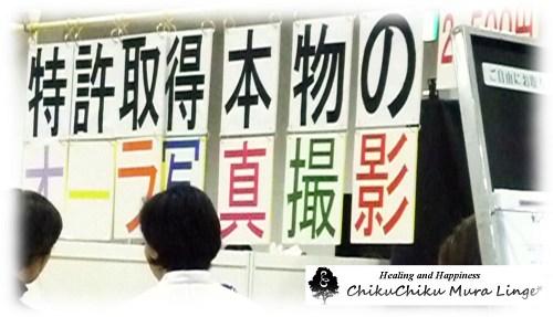 癒しマーケット☆