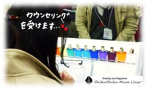 癒しマーケット3☆