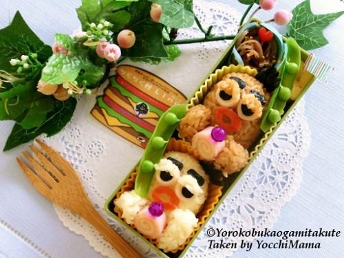 びすきぃ・とらちゃん弁当2☆