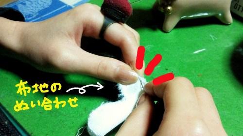 うさぎさんの縫い合わせ☆