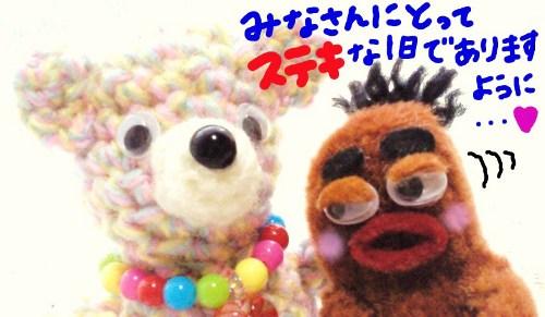 夏の仲間たち3☆