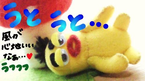 夏の仲間たち2☆