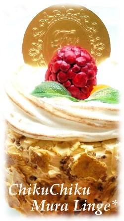 木苺のケーキ3☆