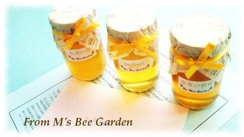 Ms Bee Gardenさんから2☆