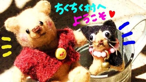 夏の収穫祭☆