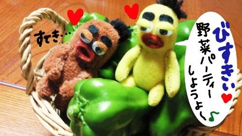 夏の収穫祭9☆