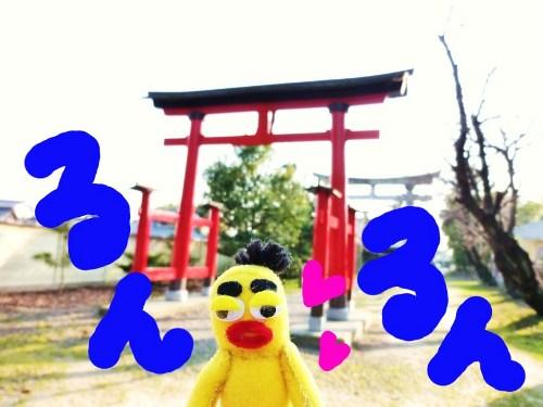 秋の公園4☆