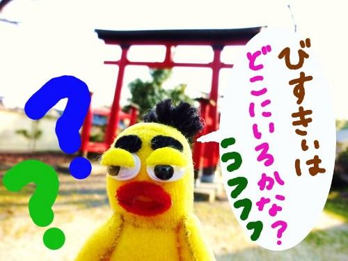 秋の公園3☆