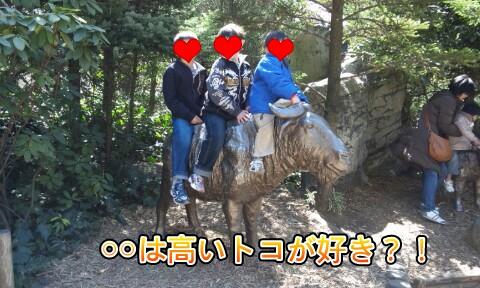 1302177807-picsay.jpg