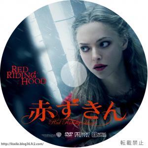 赤ずきん DVDラベル