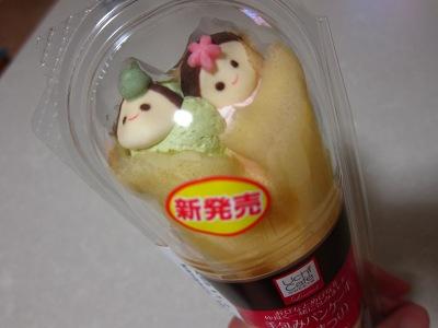 20110225_ひなパンケーキ