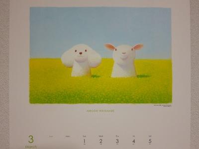 20110301_カレンダー