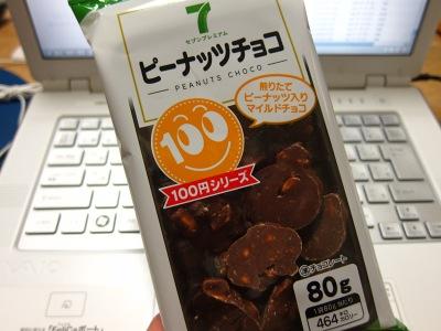 20110301_7チョコ