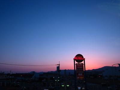20110311_夕空