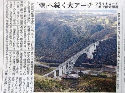20110421_新聞記事
