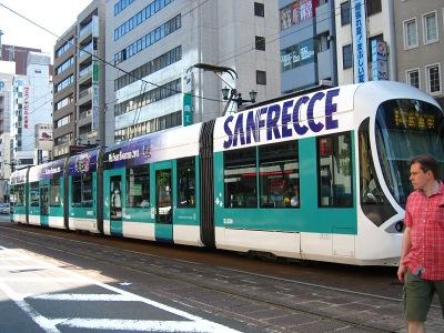20110611_サンフレッチェ電車