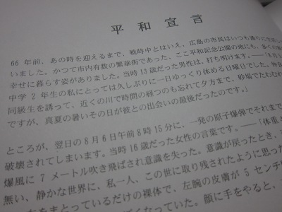 20110806_式典7
