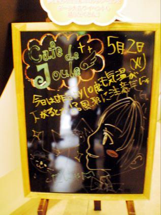 20060502_02.jpg