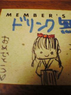 20060508_01.jpg