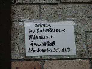 20060511_03.jpg