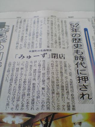 20060511_06.jpg